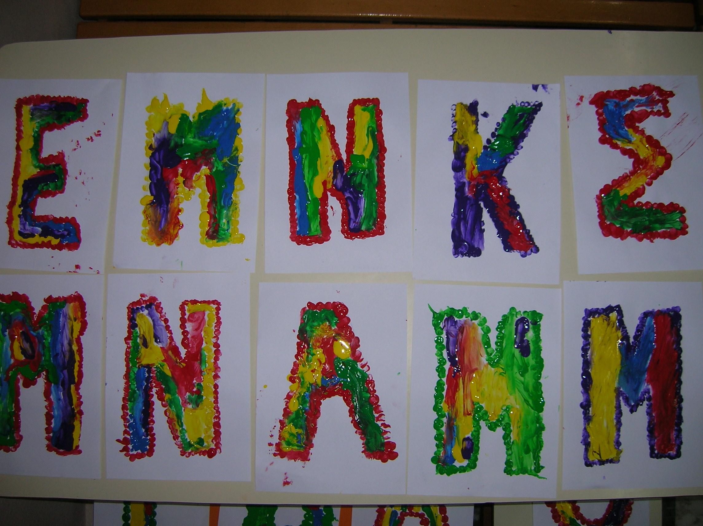 Μετράω τα γράμματα του ονόματος μου